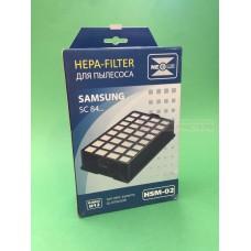 фильтр пылесоса САМСУНГ (DJ97-00339B) HEPPA, HSM-02, СЕРИИ SC84, v1085