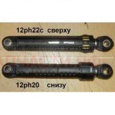 Амортизатор САМСУНГ 120N (12ph22c) 'CIMA' 170-260mm, (Втулка d-10mm), samsung DC66-00343G, 12ph22, 12ph20