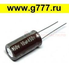 конденсатор элект. CAPE 10мкФ450В (105) 10*20