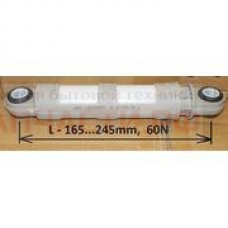 Амортизатор ЭЛ\ЛЮКС 60N ( ZN5010 ) (бел) , L165-245mm,-ЗАНУССИ d.11mm, зам.132255352, SAR000ZN, 1322553510